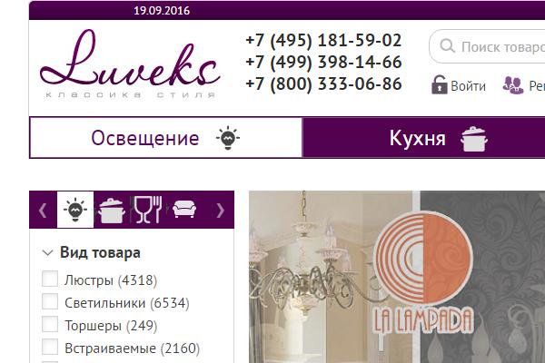 """""""Luveks"""" интернет-магазин товаров для дома"""